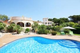 Красивая, уютная вилла с частным бассейном на 6 человек в Хавии, нa Коста Бланкe, в Испании. Вилла р, Javea