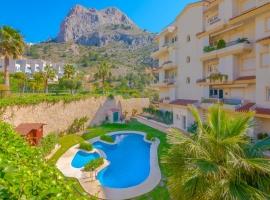 Apartamento moderno y confortable  con piscina comunitaria en Altea, en la Costa Blanca, España para 4 personas