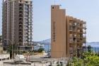 Vistamar 12 2,Appartement à Calpe, sur la Costa Blanca, Espagne pour 2 personnes...
